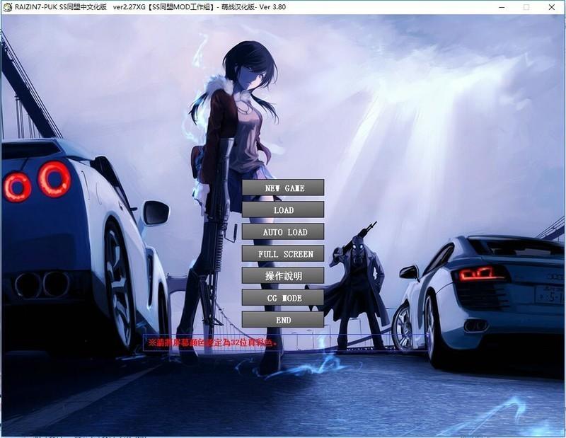 【淫妻SLG汉化】NTR宇宙大战v2.27【CG】萌战v 3.8 大神魔改版RAI7 PUK【2.3G】